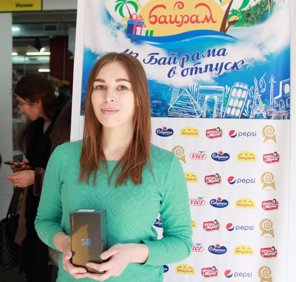 Рябцева Анастасия Андреевна+.JPG