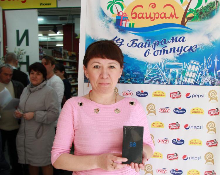 Ишмакова Азалия Агзамовна+.jpg