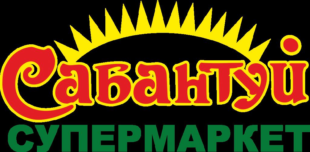 Сабантуй Магазин В Уфе Официальный Сайт