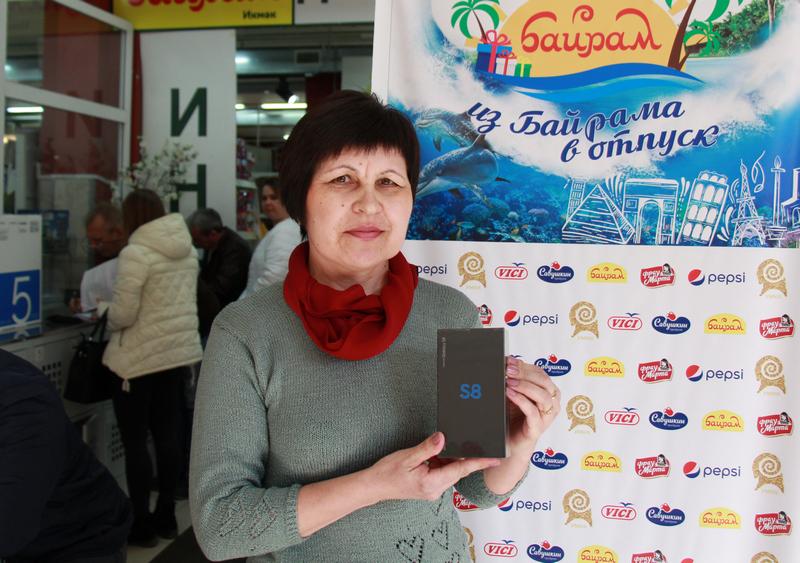Иванова Ирина Нитколаевна+.JPG