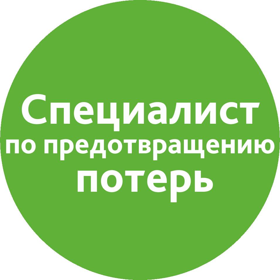 СППР.png